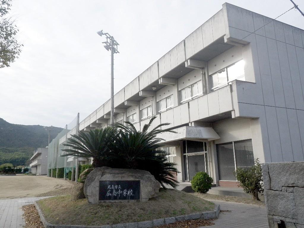 広島中学校