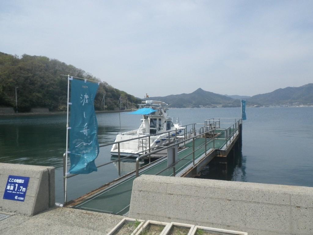 映画村の前にある桟橋