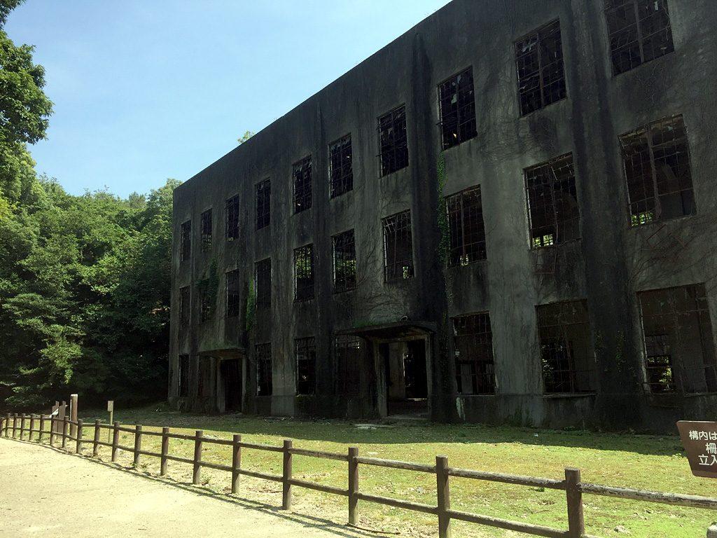 大久野島の発電所跡