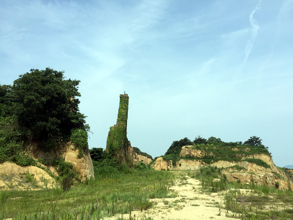小与島砕石跡地