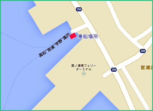 直島宮浦港の詳細乗り場