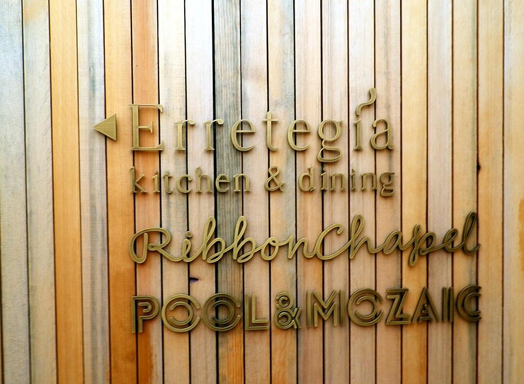 プールサイドレストラン、エレテギア