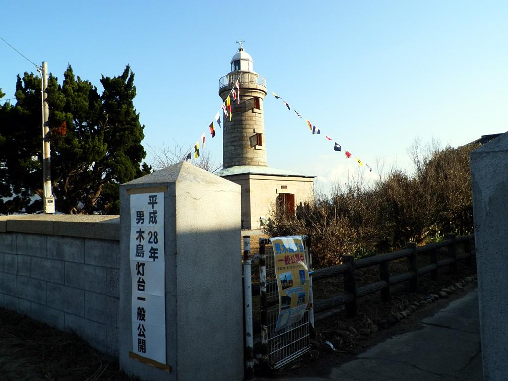 男木島灯台一般公開
