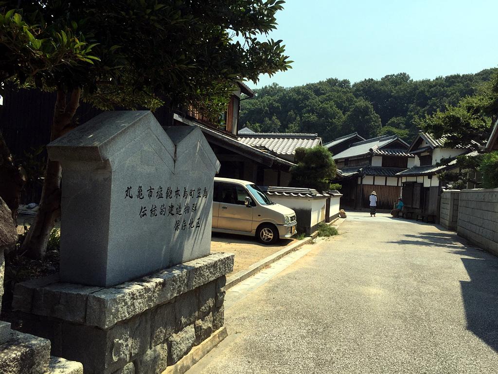 笠島地区伝統的建造物群保存地区