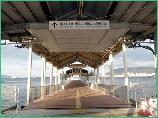 県営高松第二桟橋入り口の写真