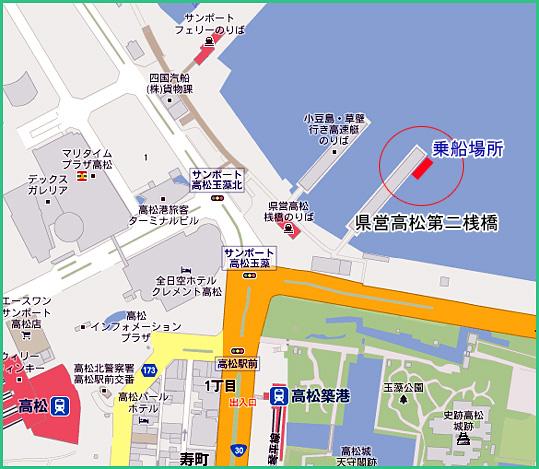 県営高松第二桟橋乗り場詳細地図
